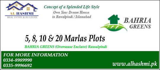 Alhashmi pk | Find Best Deals in Bahria Town Rawalpindi Islamabad